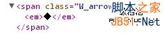 网站性能优化之CSS无图片技术(3)
